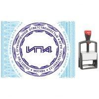 Печать с защитой «ЦЕРБЕРЪ» на автоматической пластмассовой оснастке СOLOP 2800