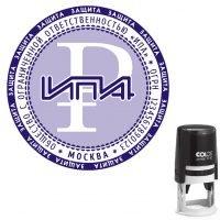 Печать с защитой MOIRIGHT 1 на автоматической пластмассовой оснастке СOLOP R40