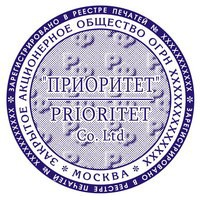 Печать для ИП образец + логотип