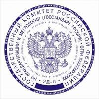 оттиск гербовой печати