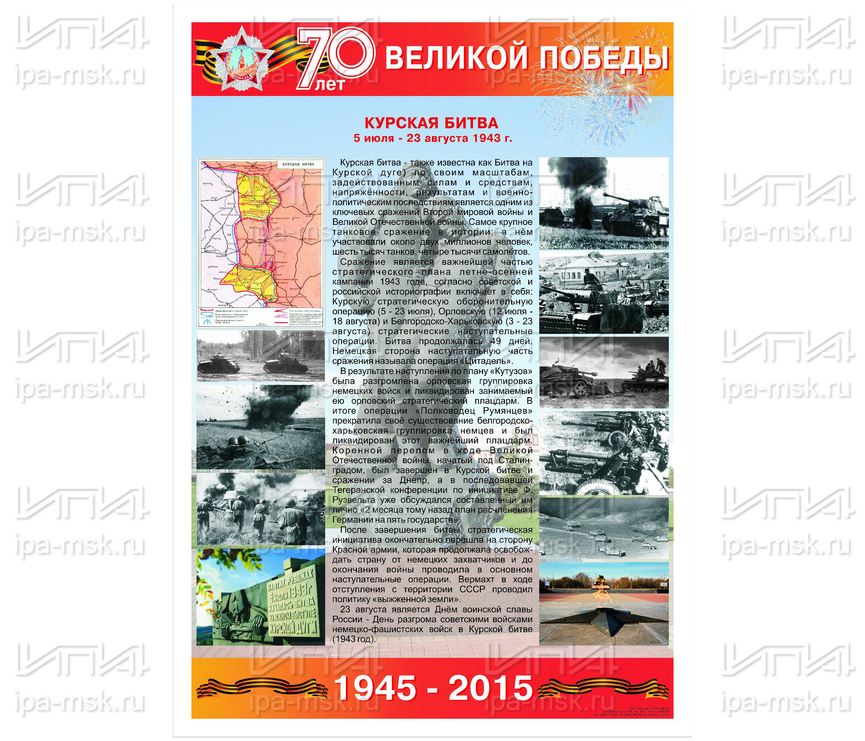 Лазерная гравировка - Курск и Курская область