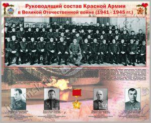 плакат маршалы победы